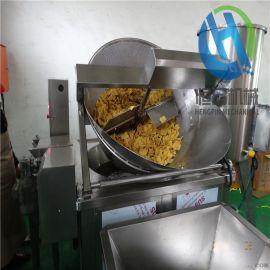 小型多功能多味苦荞片油炸锅 自动滤渣锅巴油炸机锅巴