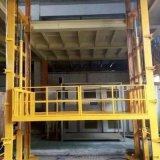導軌式升降機導軌式升降平臺導軌式升降貨梯