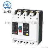 上海人民上联,RMM1-100s/330塑壳断路器
