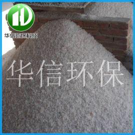 优质石英砂滤料 污水处理用石英砂 精致石英砂
