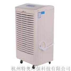 百科特奥低温专用除湿机,2-8°C冷库专用除湿机