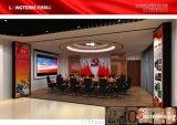 成华海事局党政红色文化上墙设计
