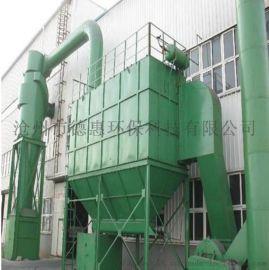 德惠工业粉尘除尘器 80袋除尘器 现场设计定制