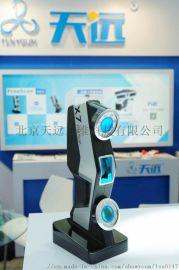 湖北武汉湖南河南江西3D扫描3D形变检测磨损检测模具钣金检测