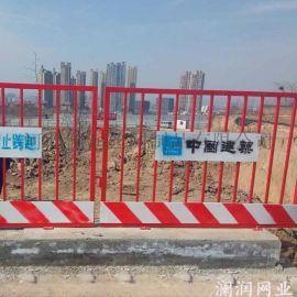 石家庄基坑临时护栏网 基坑安全围栏