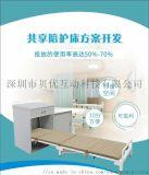 共享折叠床 医院智能床头柜 共享床陪护床