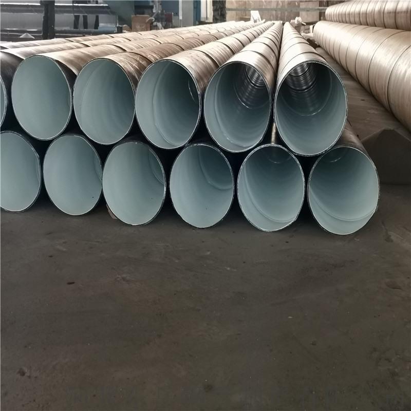 生態供水用防腐鋼管 玻璃布纏繞防腐無縫管