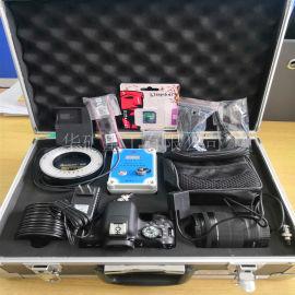 防爆相机 ZHS2800防爆数码照相机