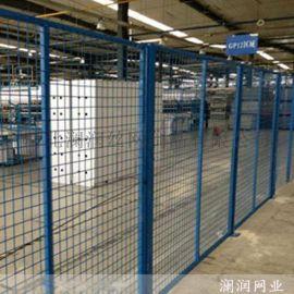 海口仓库安全防护网 车间隔离网框架护栏网