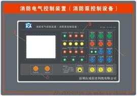 消防泵控制器