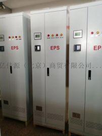EPS應急電源75KW主機eps電源45kw報價