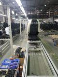 大產量組裝按摩椅生產線