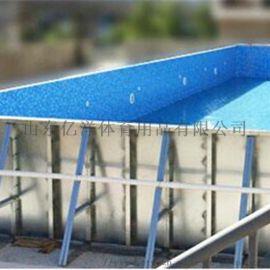 鋼結構遊泳池 拼裝式遊泳池