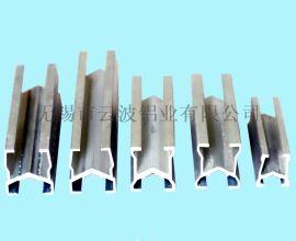 無錫廠家直銷 滑觸線鋁型材 滑導線