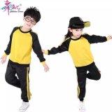 定做陕西汉中幼儿园园服儿童秋冬套装