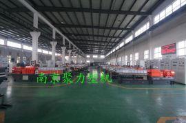 高填充碳酸钙造粒机厂家、滑石粉母粒料塑料改性专用造粒机