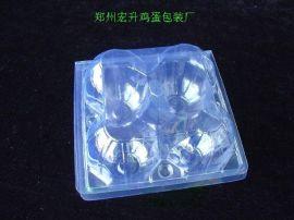 河南郑州6枚礼品鸡蛋包装盒子透明塑料盒