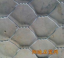 青岛石笼网 连云港格宾网箱 烟台铅丝石笼网