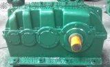泰興減速機廠ZSY450-40-IV圓柱齒輪減速機