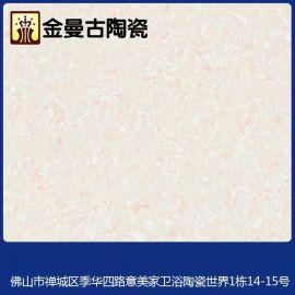 金曼古陶瓷之抛光砖系列