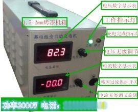 220V5A10A蓄电池智能充电机
