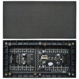 厂家直销LED显示屏P3全彩表贴高清电子屏幕