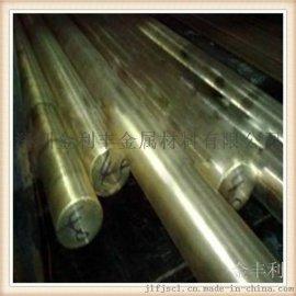 广东直销C3603黄铜带 C3604黄铜箔 批发C3603铜板 铜棒 C3603图片