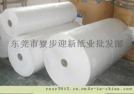 供应进口35克卷筒单光白牛皮纸