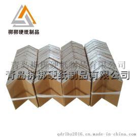 低价专业供应莱芜钢城区折角带口护角 包装纸护边 全国定做销售
