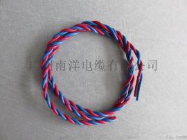 广东南洋南NAN牌300V铜芯NH-RVS-2*2.5mm2双绞线