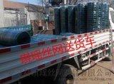 绿色养殖铁丝网¥绿色养殖铁丝网批发¥绿色养殖铁丝网价格