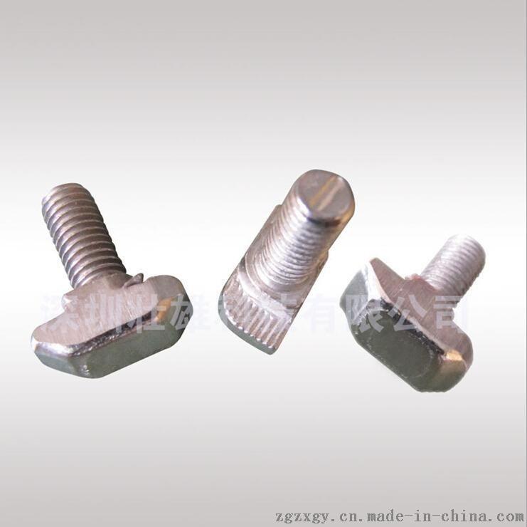 铝合金T型螺栓 工业铝型材T型螺栓 紧固件 多种规格