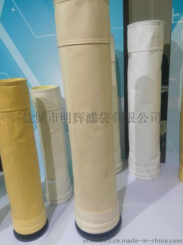 金屬鎂冶煉耐高溫除塵濾袋