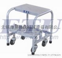 ETU易梯优,带伸缩脚轮移动平台梯,移动脚踏台