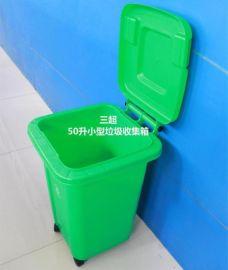 50升小型垃圾收集箱 工程橡胶垃圾收集桶 厂家批发价格