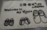 供應廣告地毯/尼龍印花乳膠地毯/禮品地毯/定制定做地毯