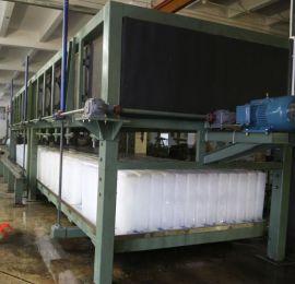 大型**机 快速结冰脱冰 100吨制冰机 氨机改造
