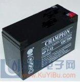 冠軍蓄電池NP12-7AH 鉛酸免維護蓄蓄電池質保三年