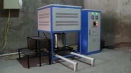陶瓷砂轮模具熔块炉1400度高温熔融炉