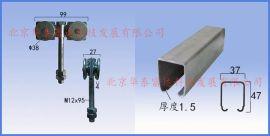 轻型工业移门吊轮滑轨BHW-180/S型