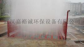 桂林工地除尘设备厂家、工地自动洗车机价格