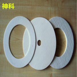 专业生产白色无味隔热棉  品种齐全