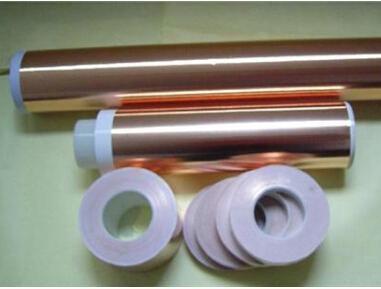 供應雙面導電銅箔膠帶 銅箔雙面導電膠帶