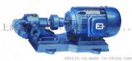 厂家供应 KCB、2CK、2CY齿轮泵输油泵 不锈钢防爆齿轮油泵