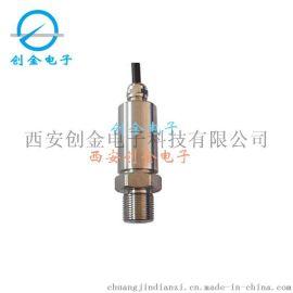 PG 扩散硅压力变送器传感器4~20 液压气压水压油压恒压供水