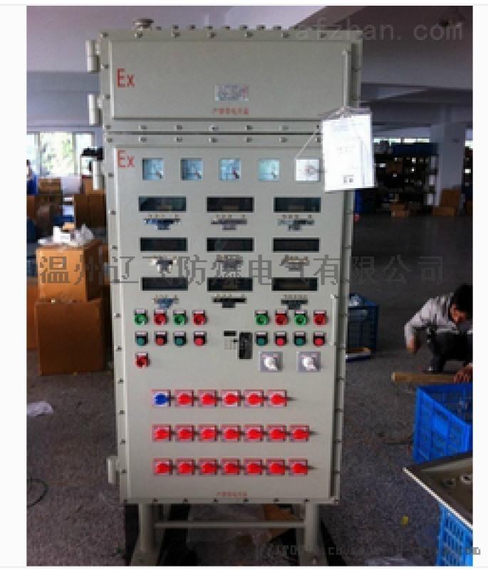 BXD51-12/K防爆动力配电箱