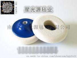 高密度抛光羊毛毡,羊毛毡轮
