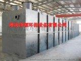 绵阳卫生院废水处理设备厂家直销