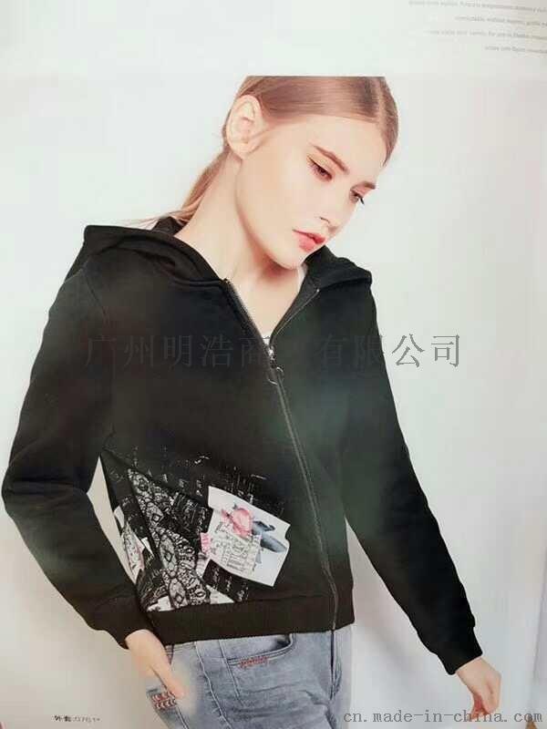 品牌折扣店加盟衣之莊園女裝 品牌折扣店代理衣之莊園貨源