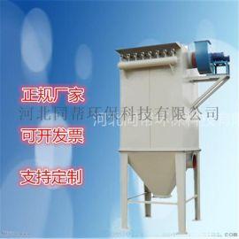 PPC气箱脉冲除尘器油烟除尘环保设备